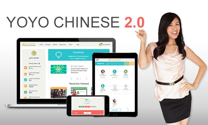 Yoyo Chinese 2.0 Blog Post Hero Image_v2