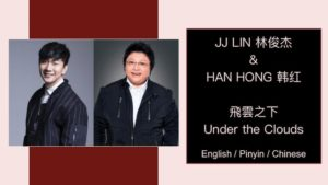Han Hong and JJ Lin's collaboration Under the Clouds