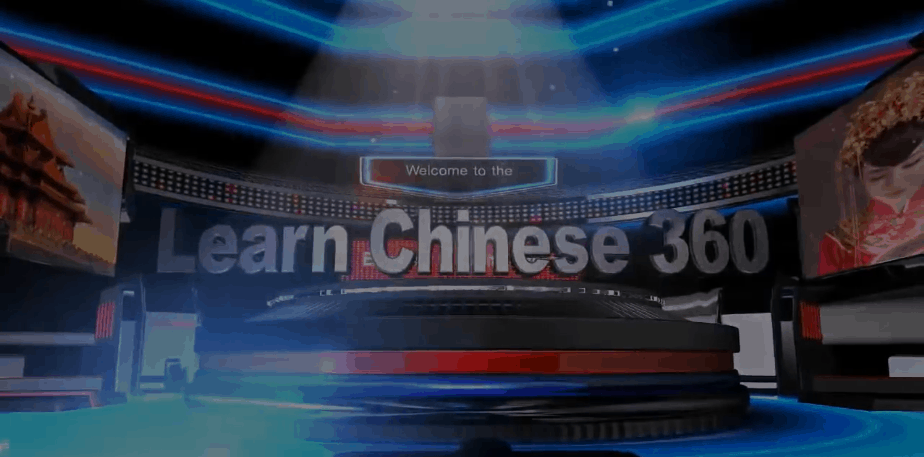 Learn Chinese 360